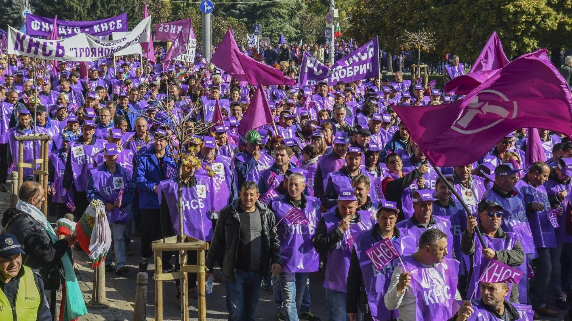 Предложението първият ден от болничните да се плаща от работника