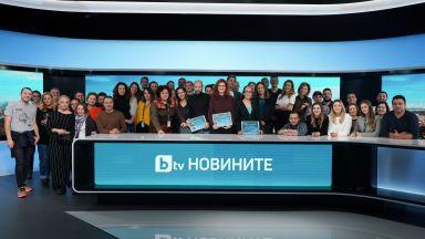 Навръх 19-ия си рожден ден  bTV Новините отличиха най-изявените си колеги