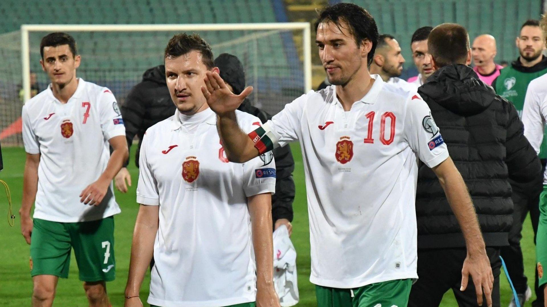 България скочи с две места в ранглистата, изравни се с Буркина Фасо