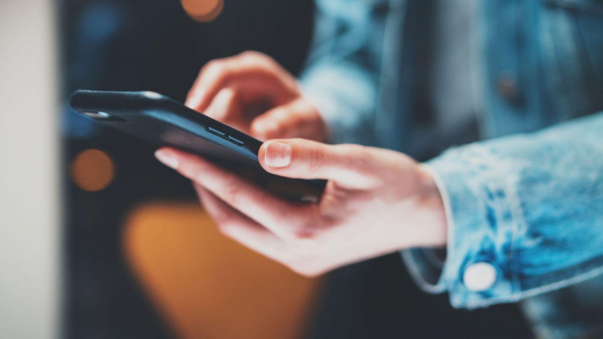 Милиони притежатели на мобилни телефони в Испания са следени тази
