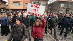 Кметът на Перник иска по-лек режим на водата за празниците