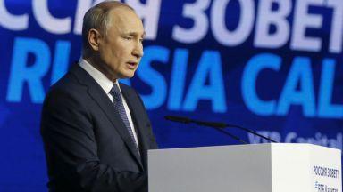 Путин: САЩ са страхотна държава, готови сме за сътрудничество