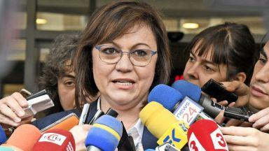Корнелия Нинова: Ще гласувам против кандидатурата на Цацаров, не бих паднала на колене пред Радев