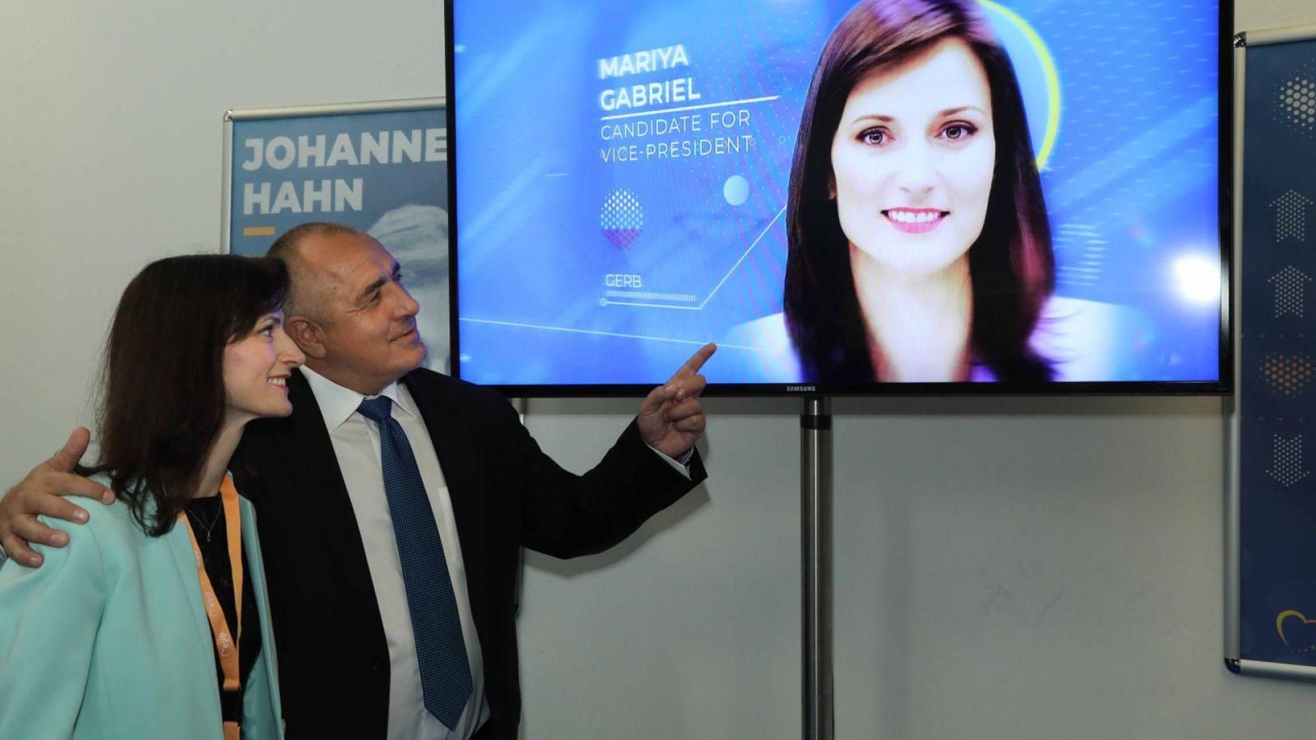 Борисов: Избирането на Габриел за зам.-председател на ЕНП ще бъде голямо признание за България и ГЕРБ