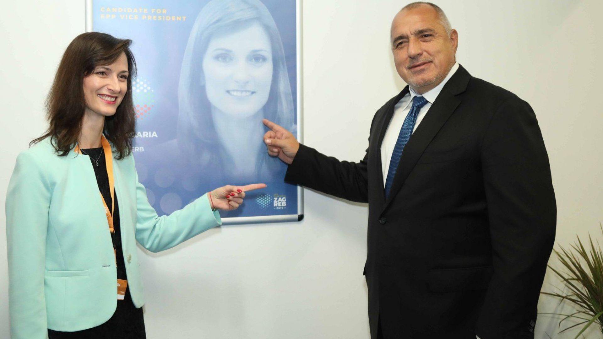 Българският еврокомисар Мария Габриел беше избрана за заместник-председател на Европейската