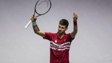"""Сърбия с Джокович се класира на четвъртфинал за Купа """"Дейвис"""""""