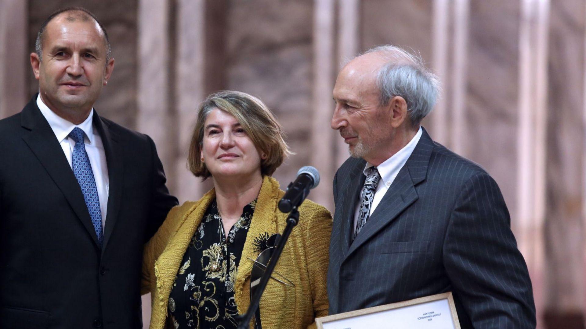 Президентът Румен Радев връчи на Робърт и Нели Гипсън специалната