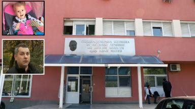 Бащата на още едно починало дете обвини лекарите в педиатрията