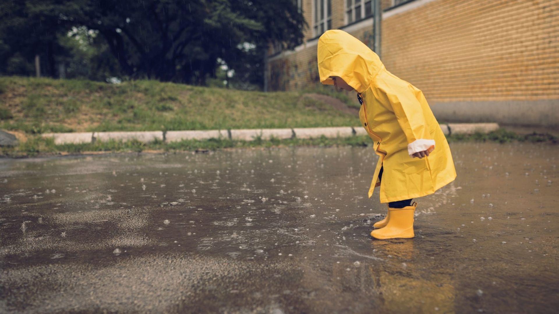 Отново дъжд и по-хладно време, в края на седмицата - слани