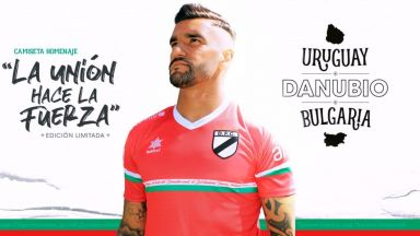 Уругвайци посветиха екип на България, изписаха и куплет от химна