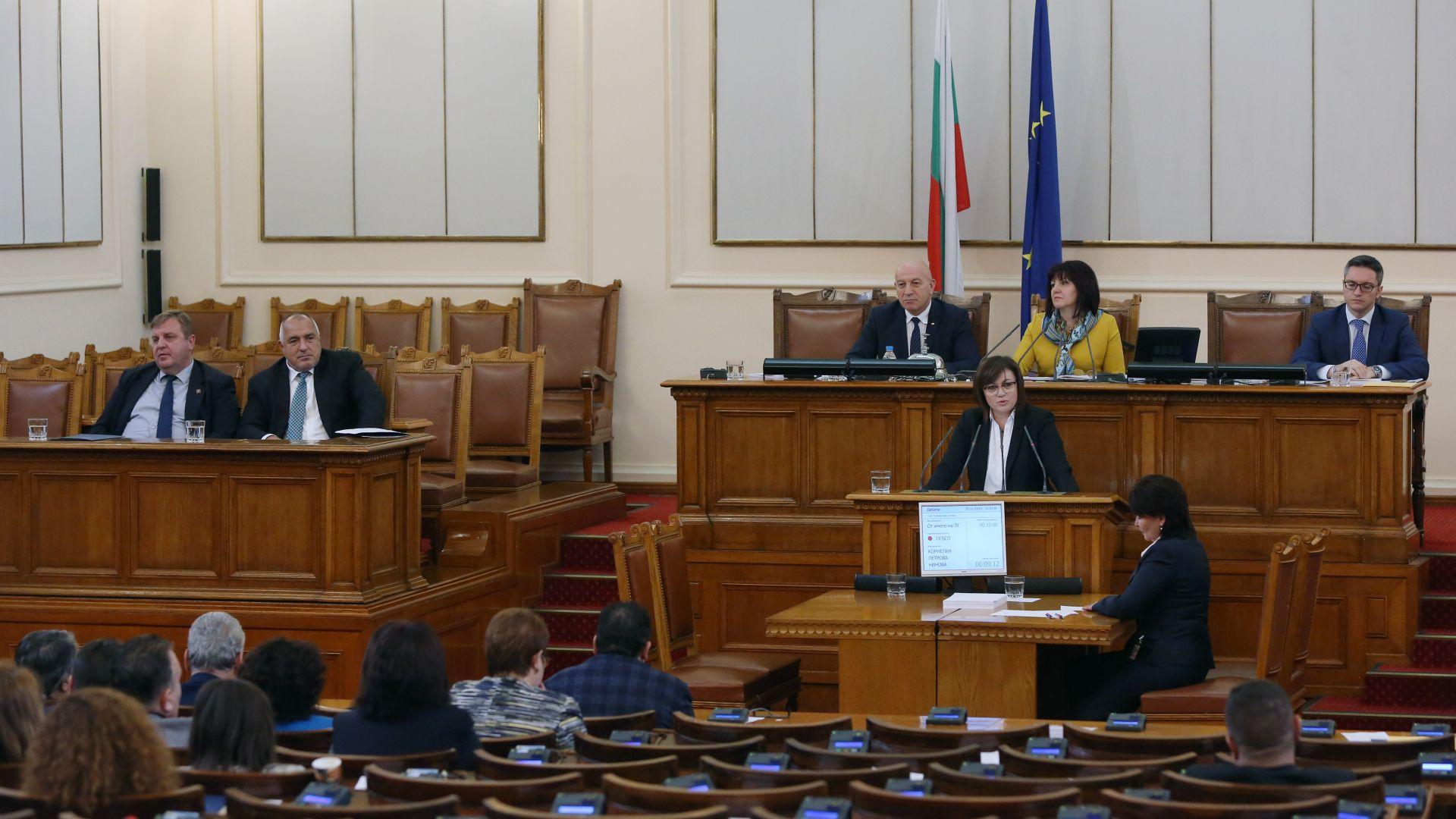БСП разширява консултациите за вота на недоверие срещу правителството с