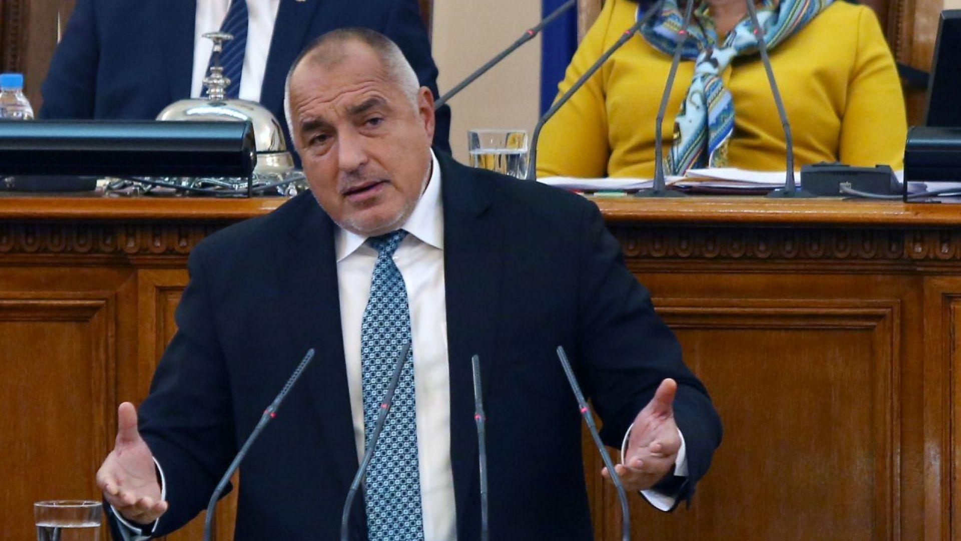 Борисов: Изпълнили сме всички критерии за Шенген, ядосва ме, че не е факт