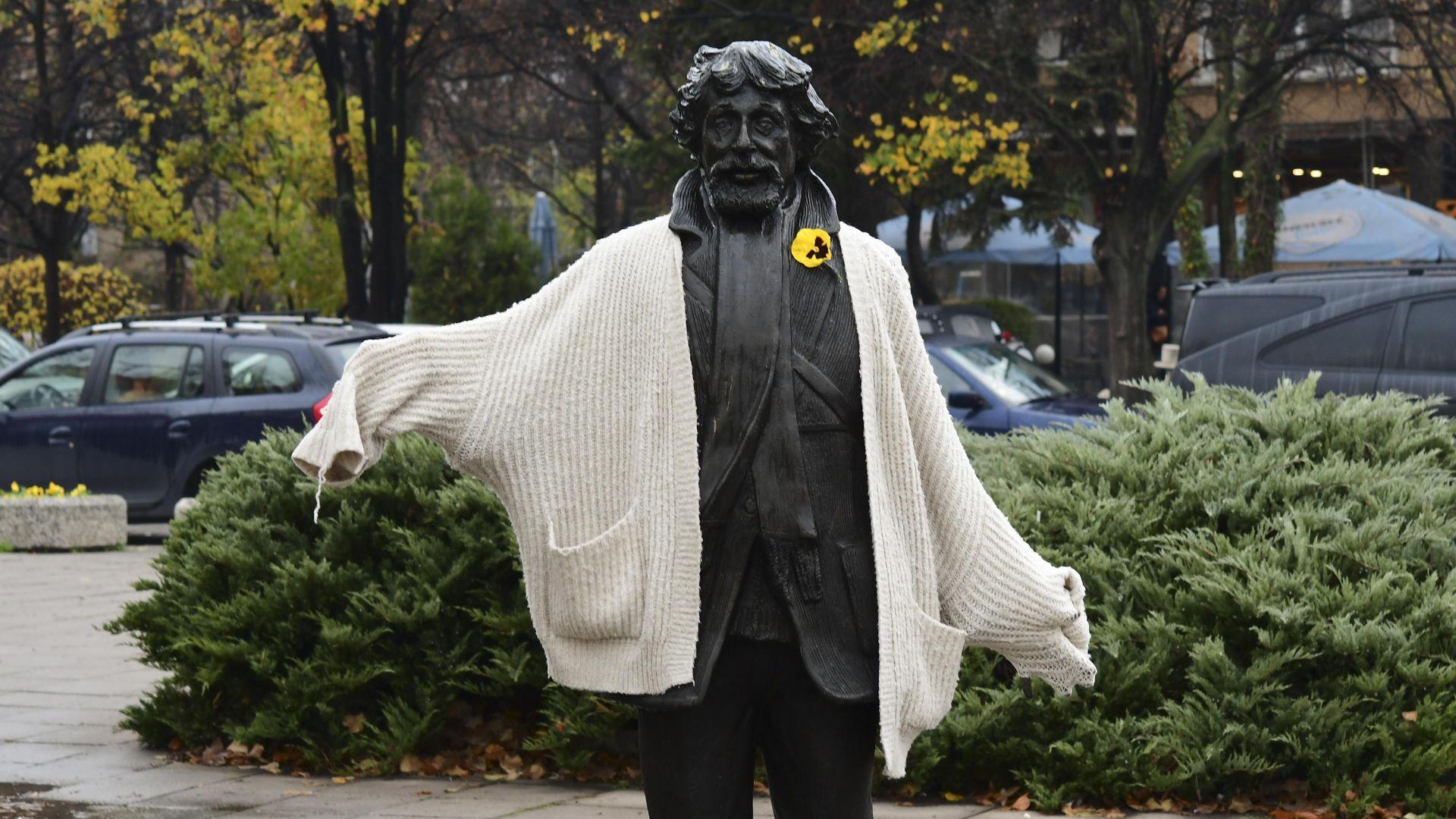 Паметникът на прочутия сатирик Радой Ралин в София осъмна наметнат