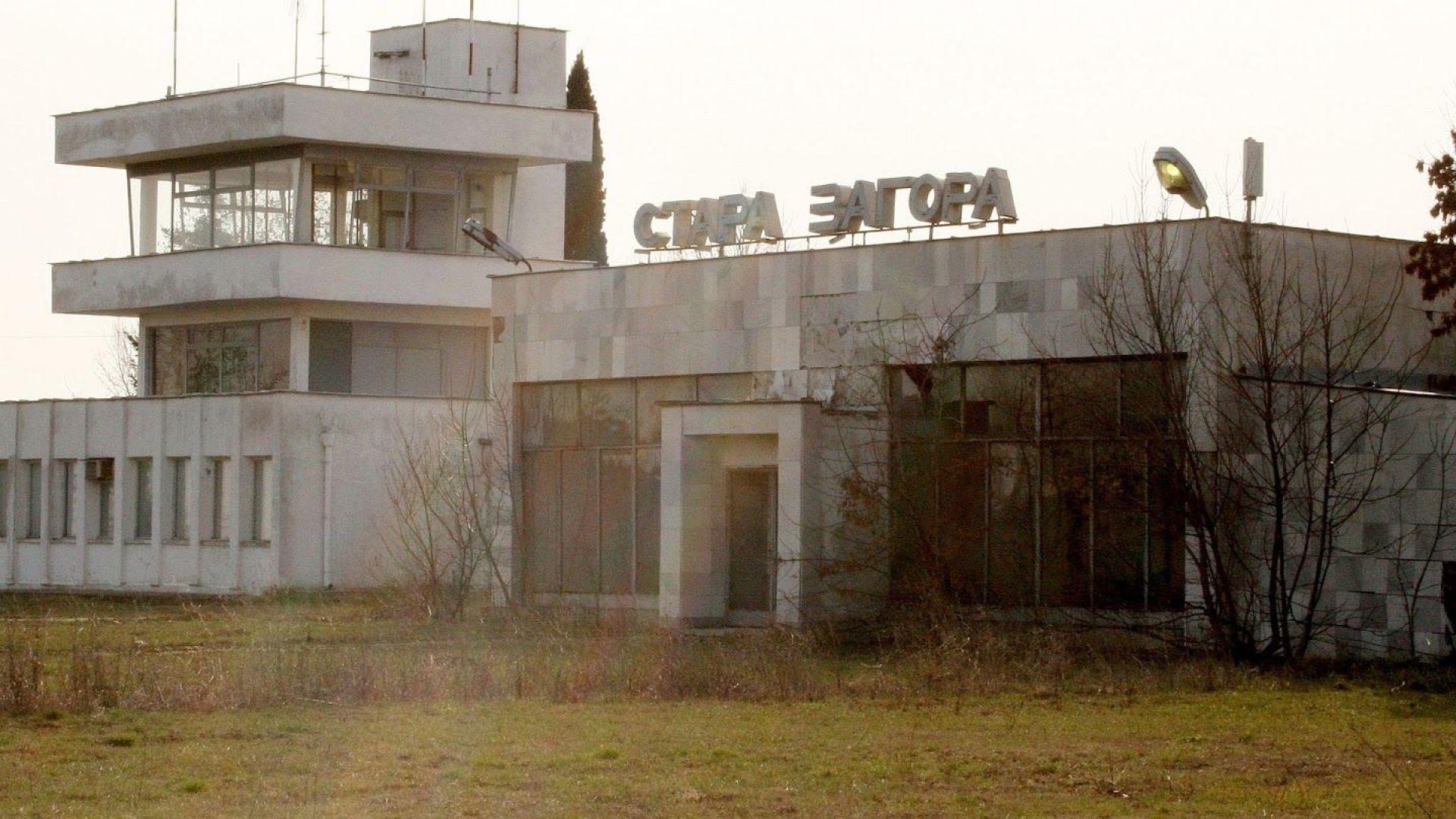Окончателно зачеркнаха възраждането на летището в Стара Загора: каква е историята му