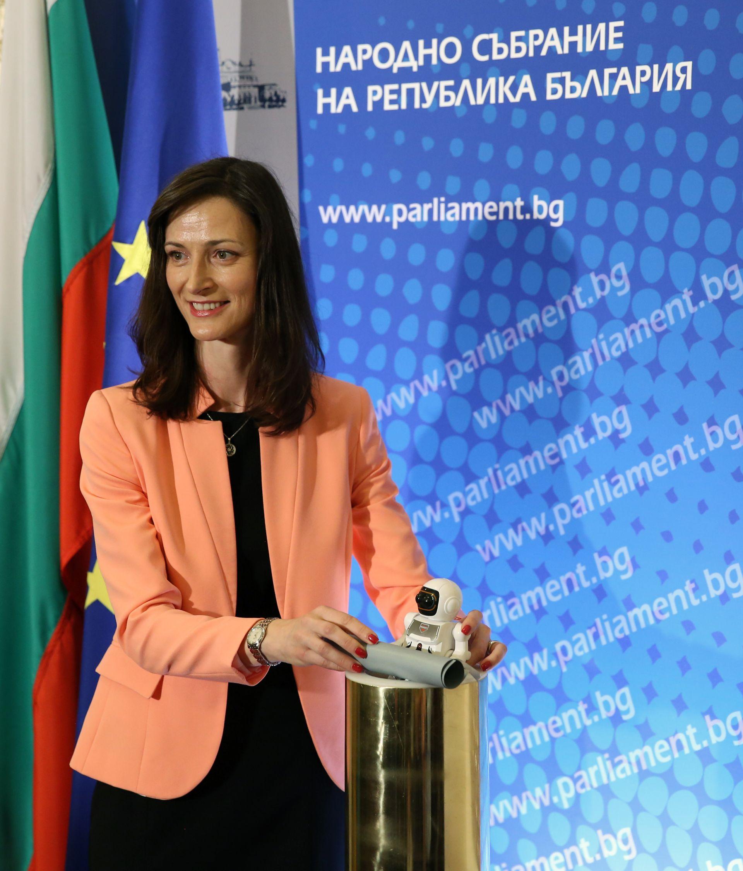 Българският комисар за цифровата икономика и общество Мария Габриел