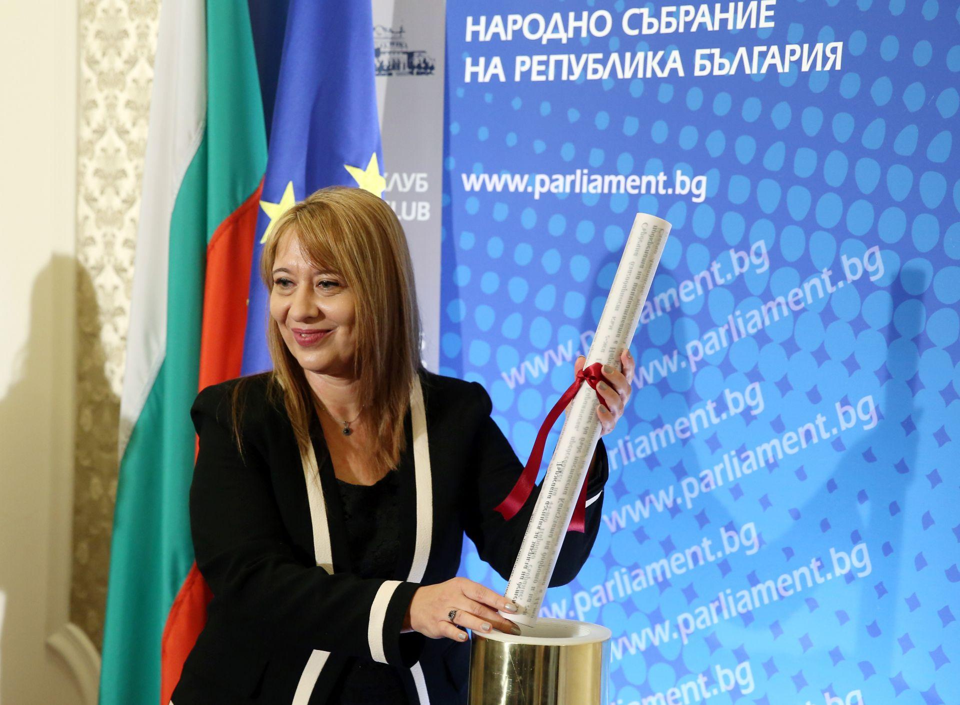 Елеонора Лилова, председател ДАЗД