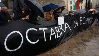Майки на протест срещу новия пост на Валери Симеонов. БСП се извини и ги подкрепи
