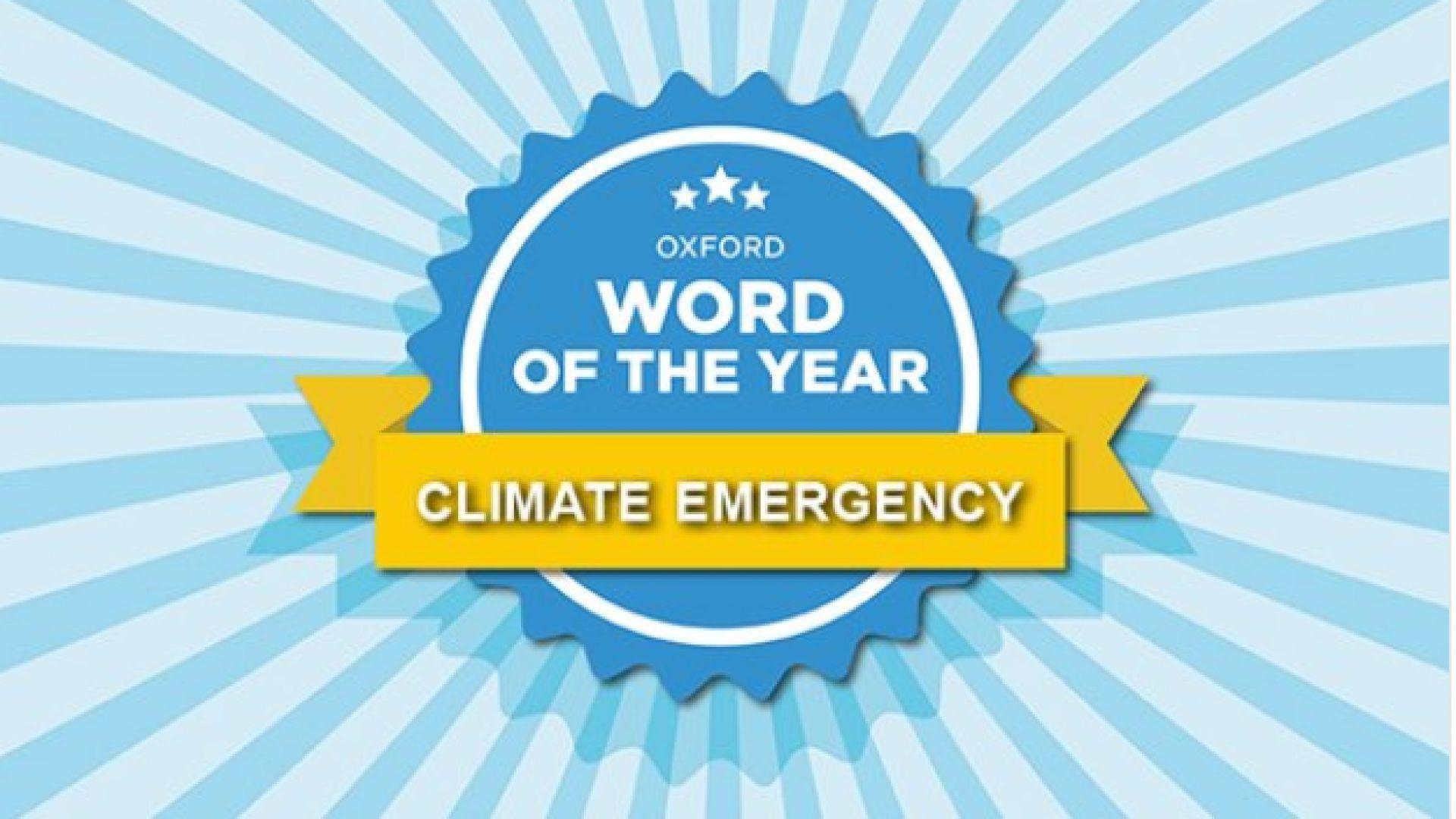 Оксфордският речник определи думата на 2019 година - climate emergency,