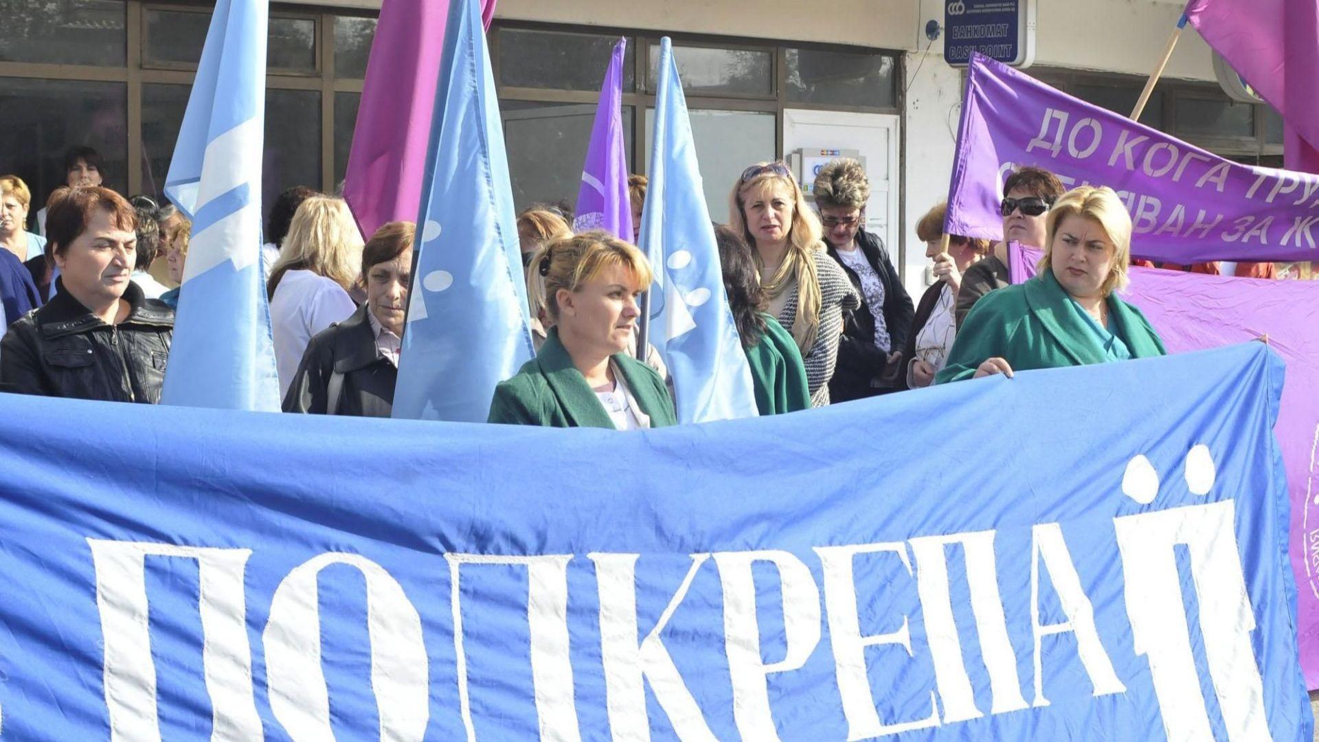 """КТ """"Подкрепа"""" с протест под наслов """"Болните работници не са престъпници"""""""