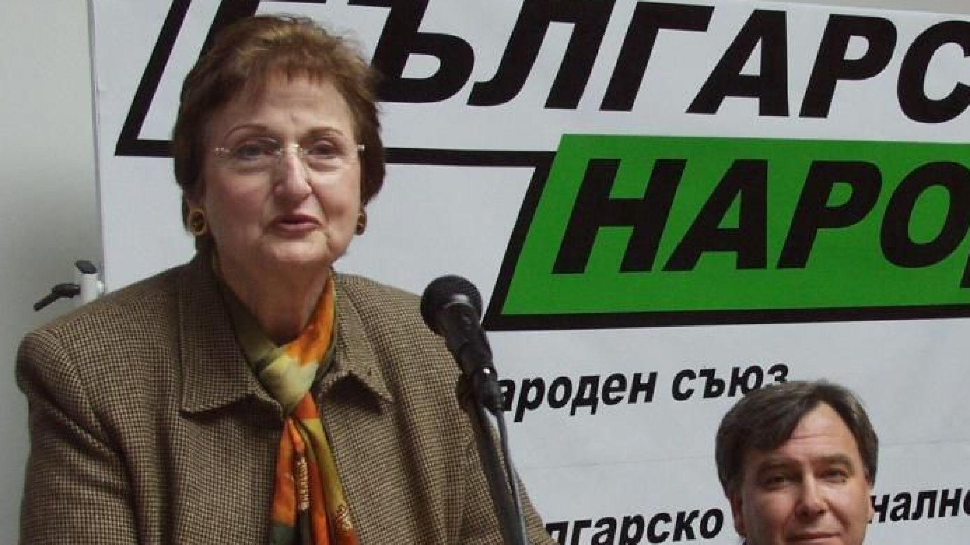 Анастасия Мозер: Бойко Борисов няма алтернатива