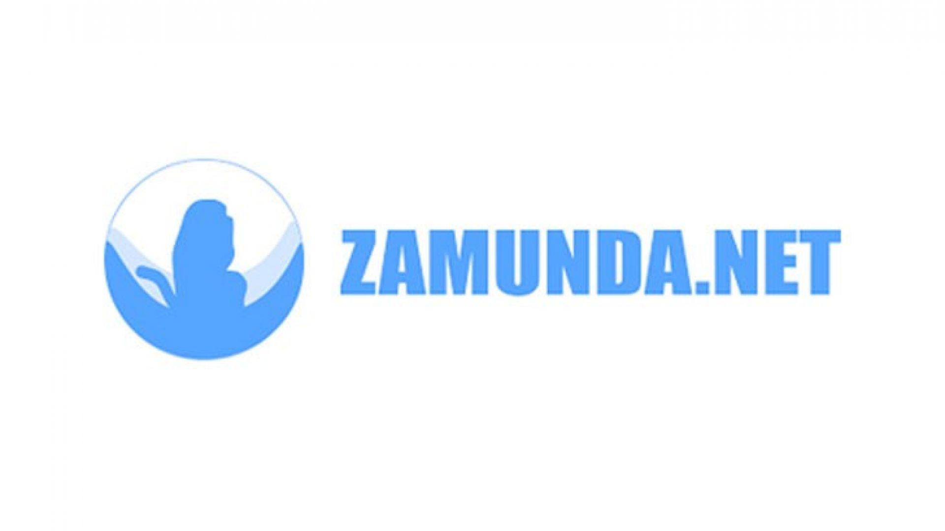 Zamunda спря да работи