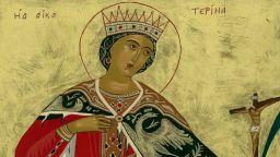 Почитаме Света Екатерина, раздава се погача