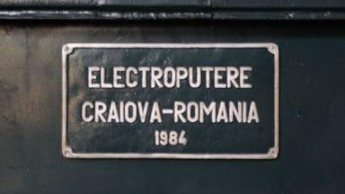 Някогашен колос на румънската индустрия затваря врати