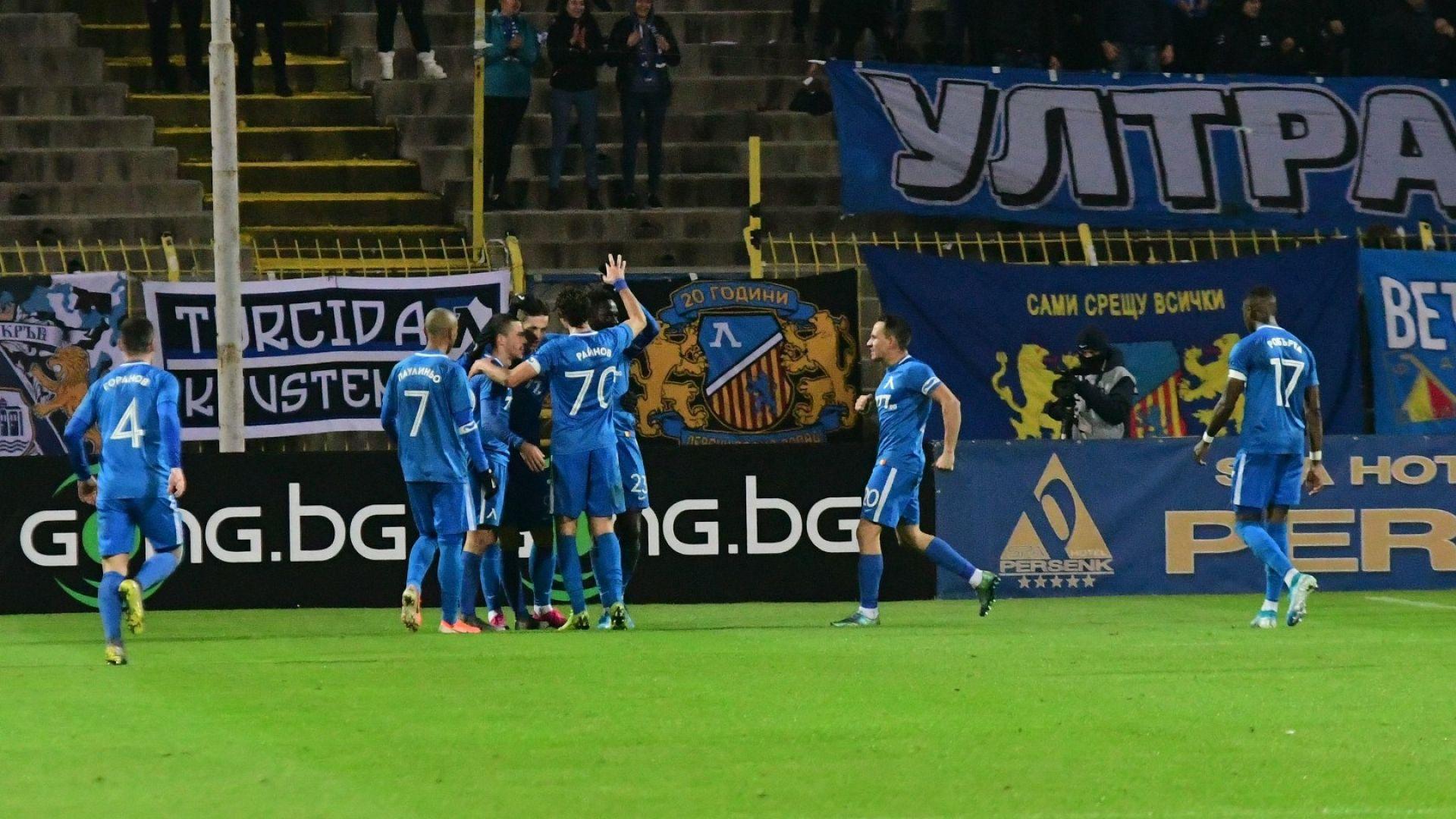 Нова победа вкара Левски в най-силната домакинска серия от седем години