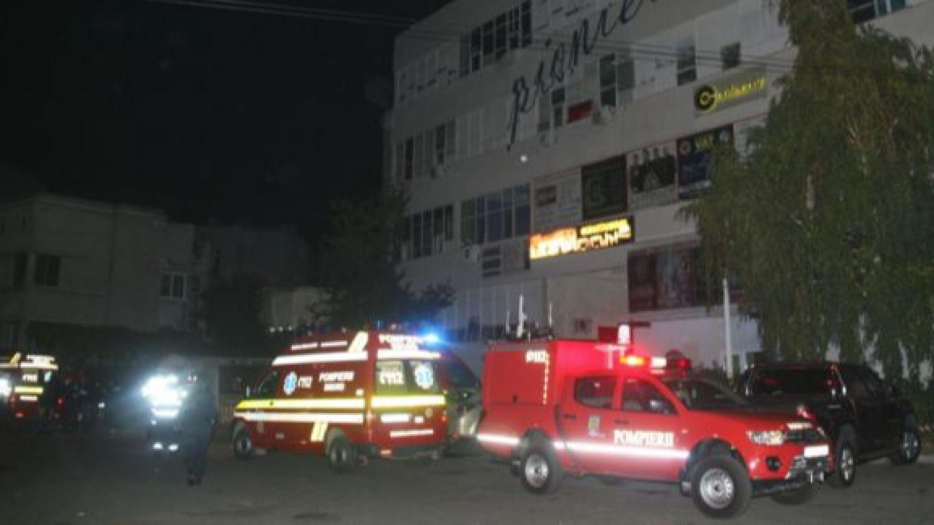 Шестима души са леко пострадали при пожар в мол в Букурещ
