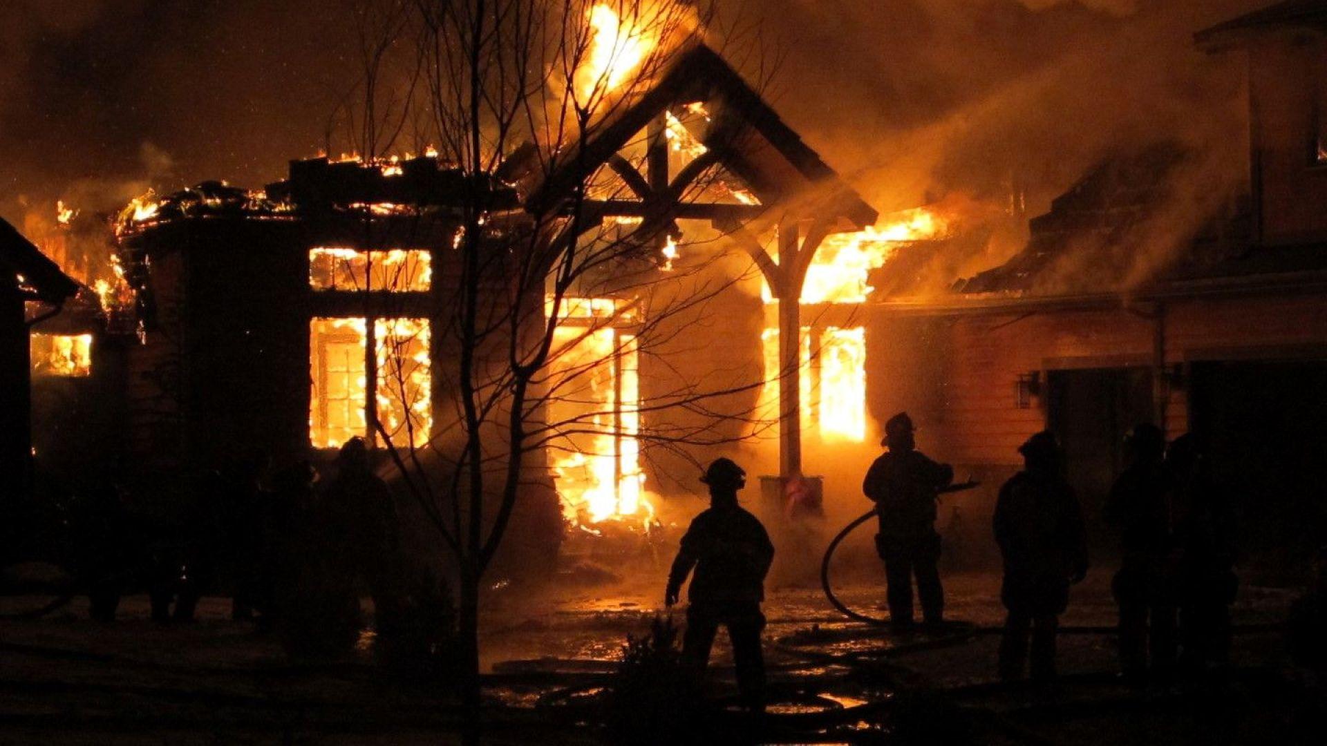 Жена на 58 години е починала след пожар в дома й в Сапарева баня