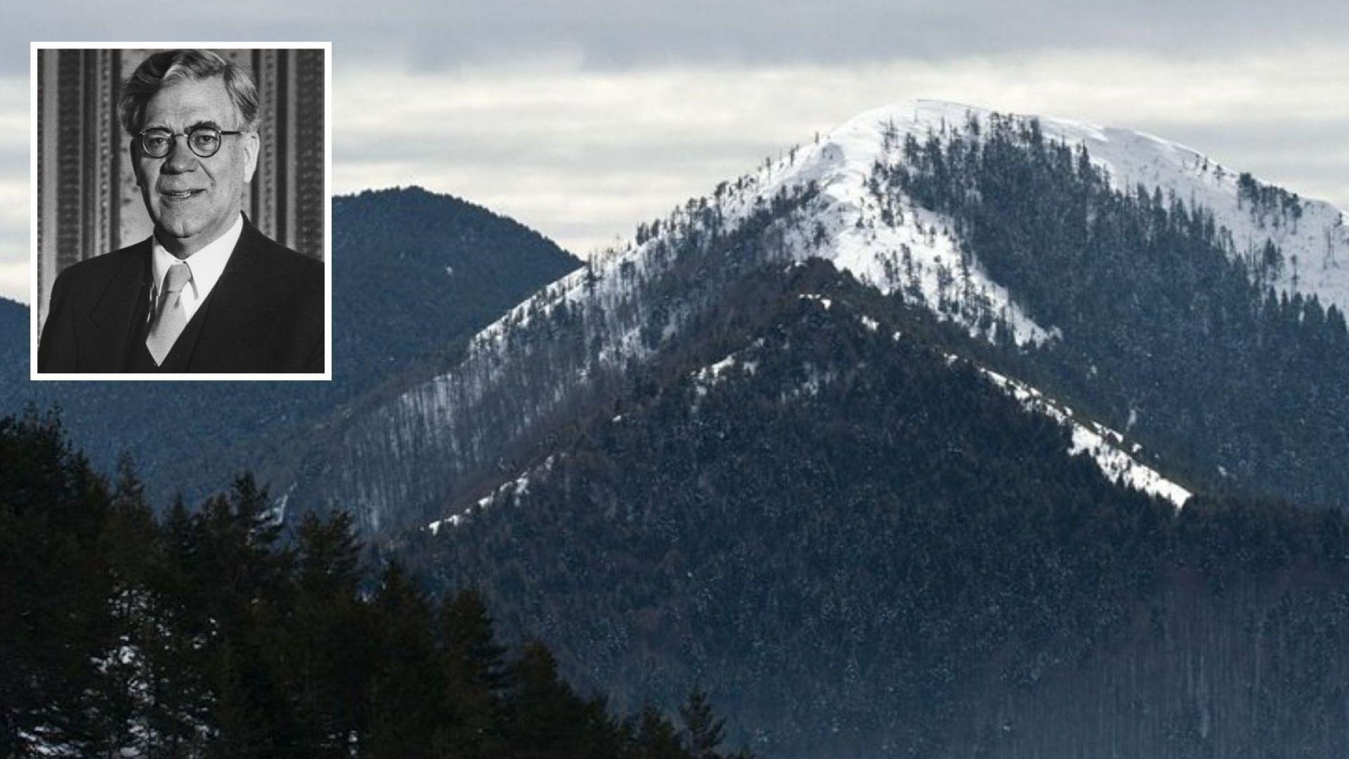 Шведският професор, който спаси част от Родопите, а български връх носи името му