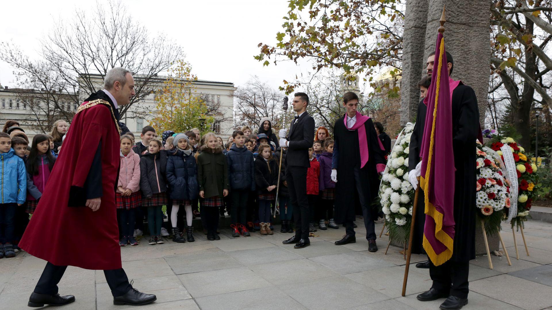СУ е единственият български университет в първите 1000 в света