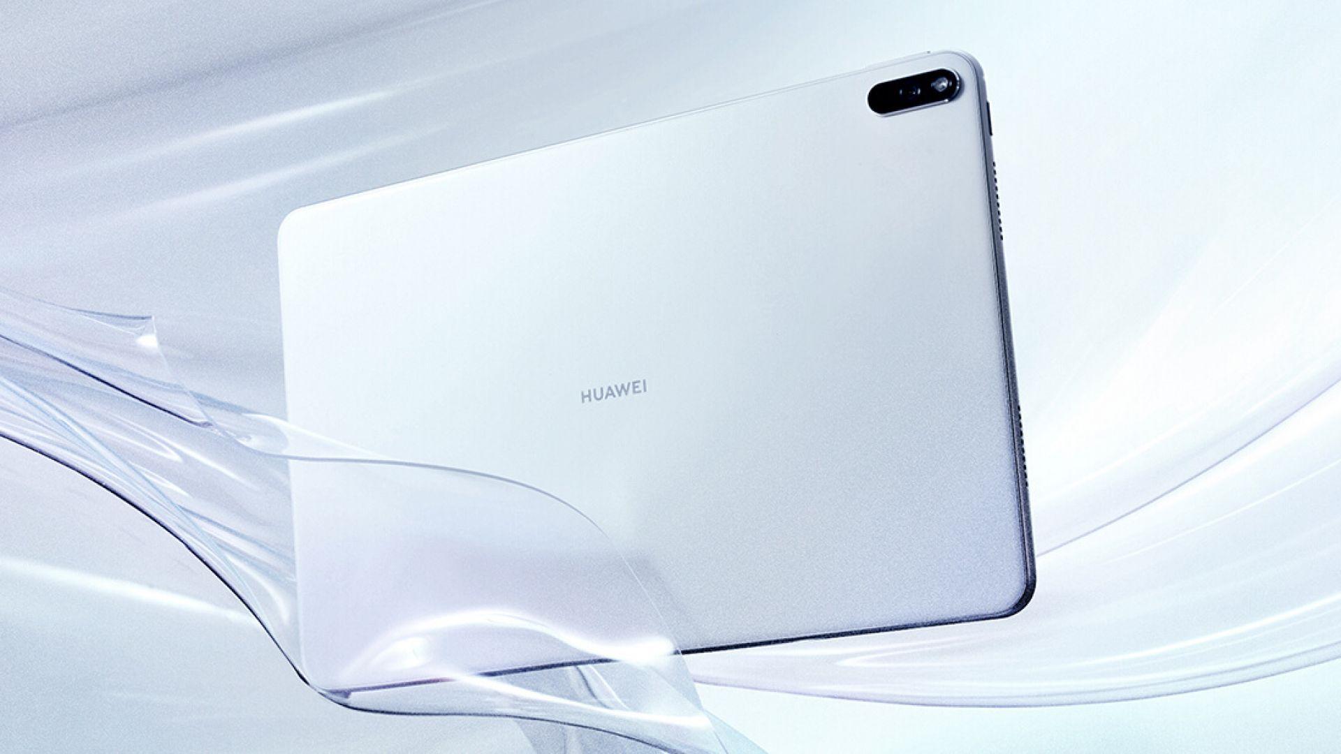 Huawei представи мощния таблет MatePad Pro