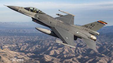 Шест изтребителя Ф-16 охраняват небето ни