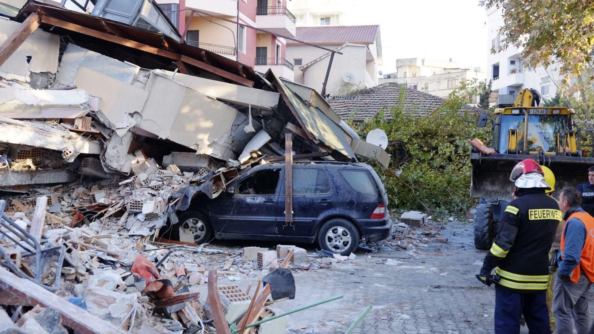 След мощното земетресение, взело жертви в Албания - целият регион е застрашен