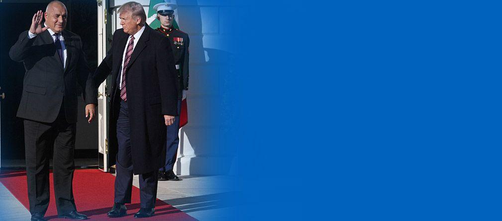 Коя е най-важната новина от посещението на българската делегация във Вашингтон?