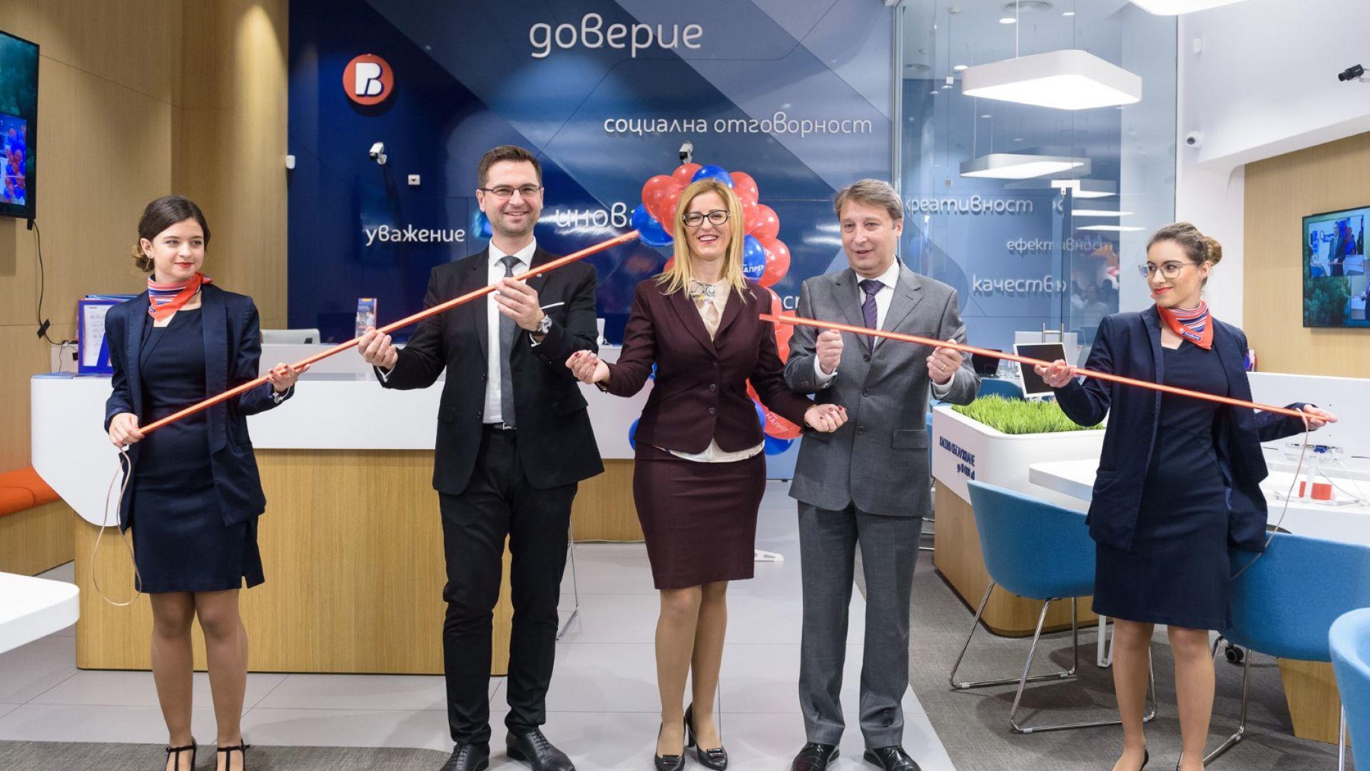 Пощенска банка откри три офиса от ново поколение
