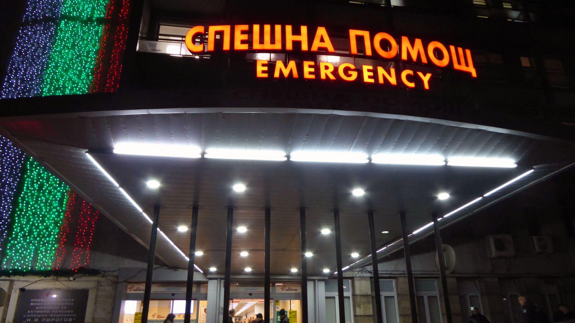 """2-ма мъже са жертвите на пожара в """"Пирогов"""", предотвратена е национална трагедия"""