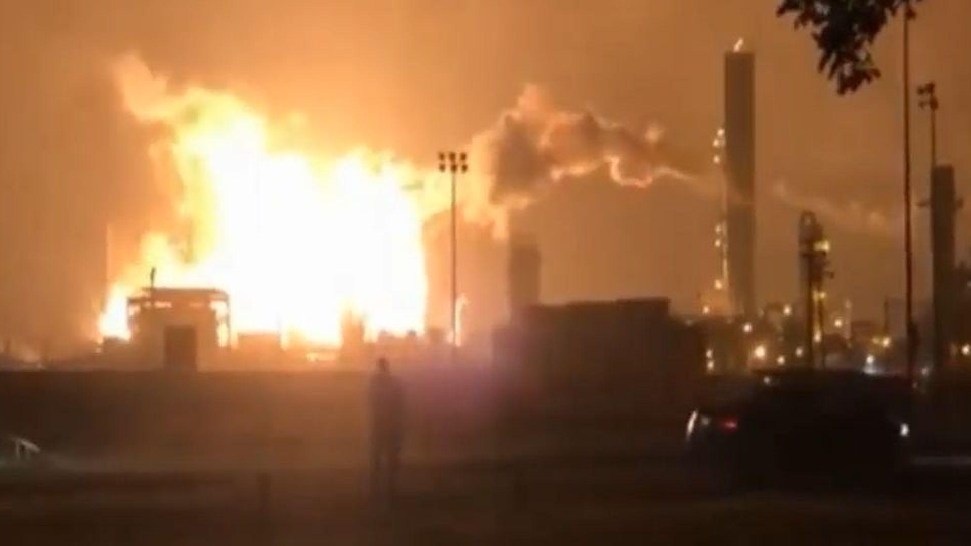 Голяма експлозия в химически завод в Тексас (видео)