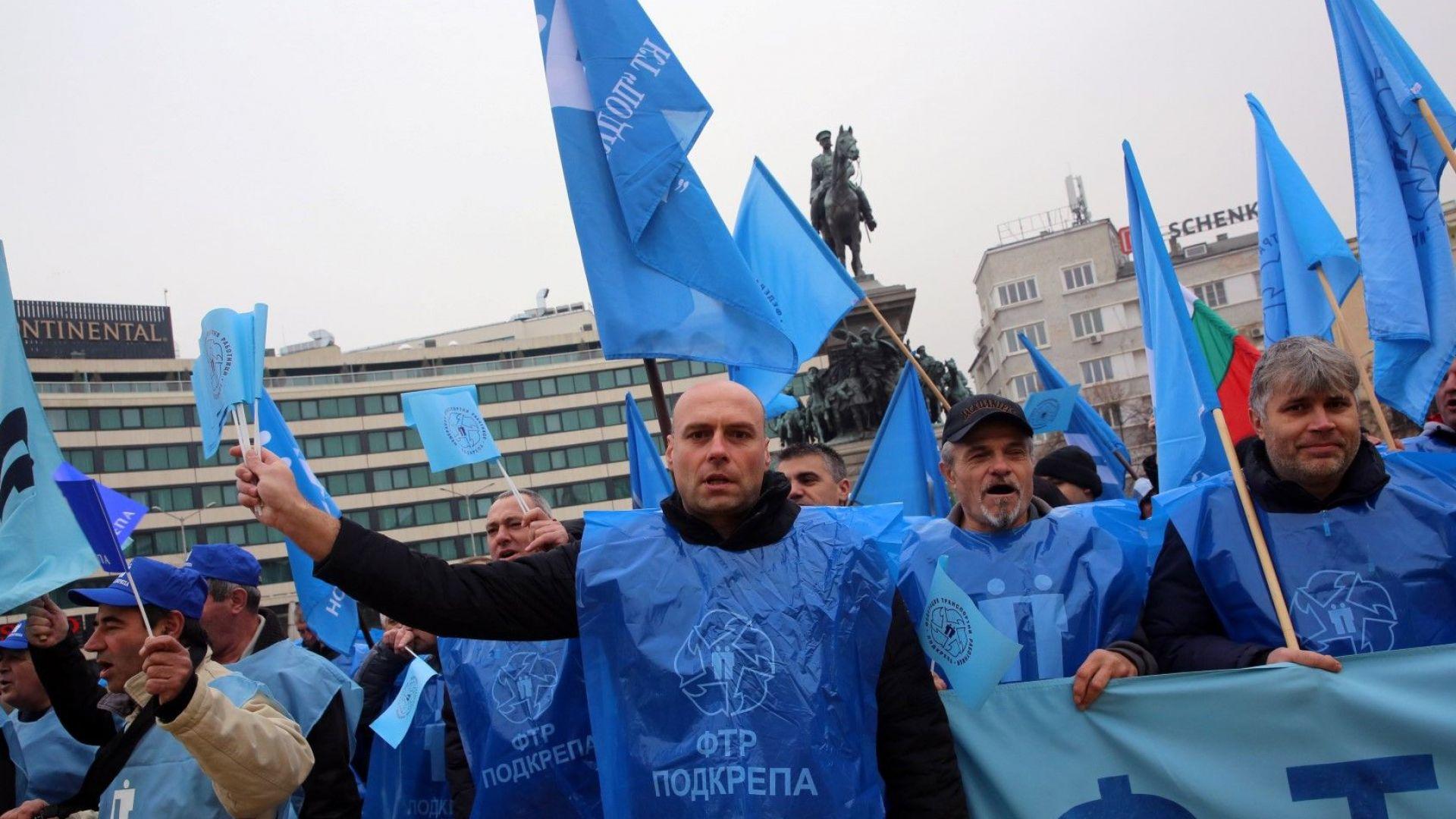 """Протестно шествие на """"Подкрепа"""" настоява първите 5 дни от болничните да се заплащат от работодателите"""