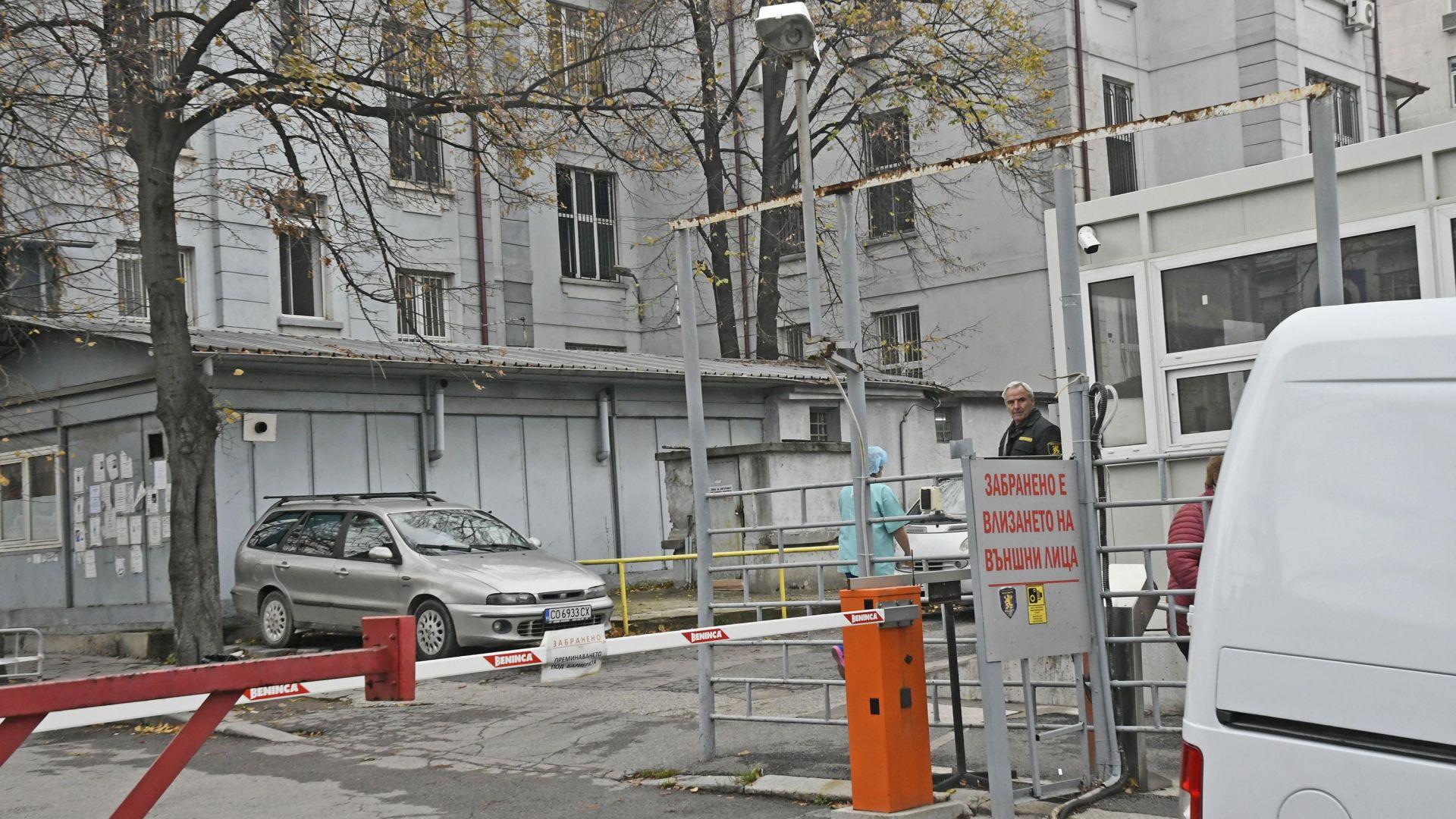 """Все още няма водеща версия за пожара в """"Пирогов"""""""
