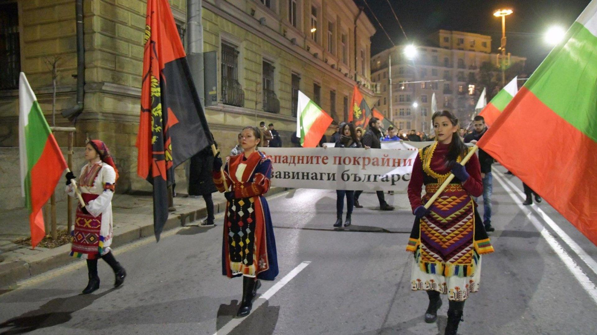 ВМРО: Ньойският договор е позор, който трябва да се помни