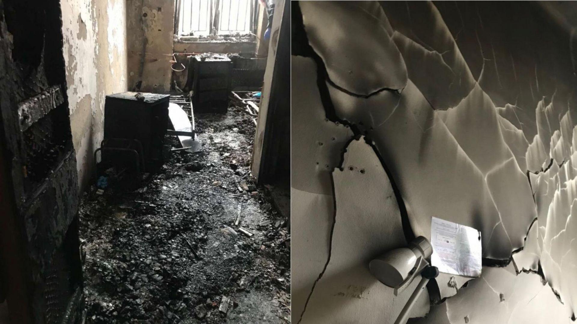 """Горялото отделение в """"Пирогов"""" - без противопожарна система, НСлС разследва инцидента"""