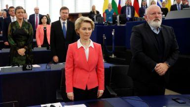 ЕП утвърди състава на Европейската комисия с председател Урсула фон дер Лайен