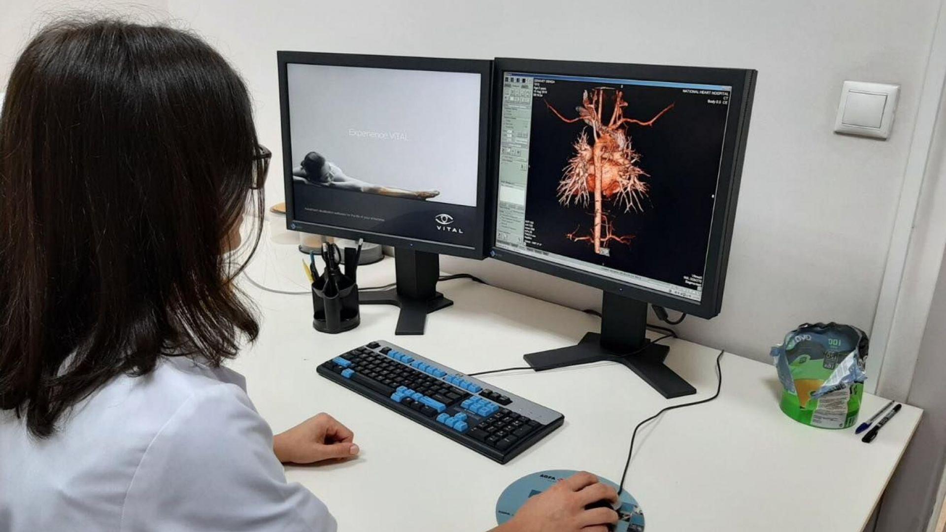 Национална кардиологична болница набира средства за модерна апаратура