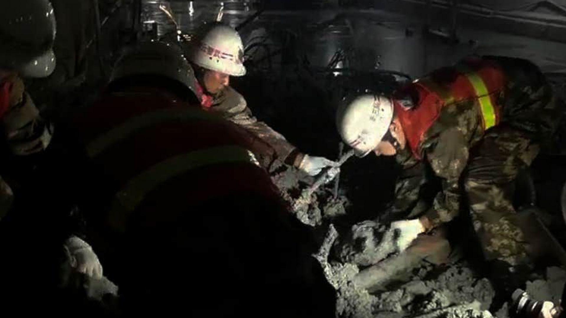 Четири души загинаха при рухване на строящ се тунел в Китай