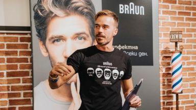 Този ноември Braun направи месеца на мъжкото здраве малко по-различен