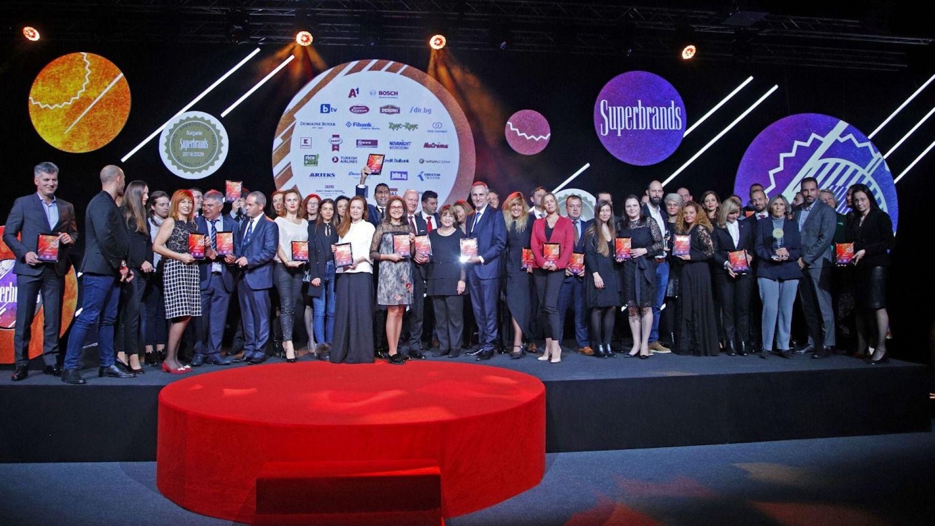 Наградиха водещи потребителски и бизнес марки в България с престижното отличие Superbrands