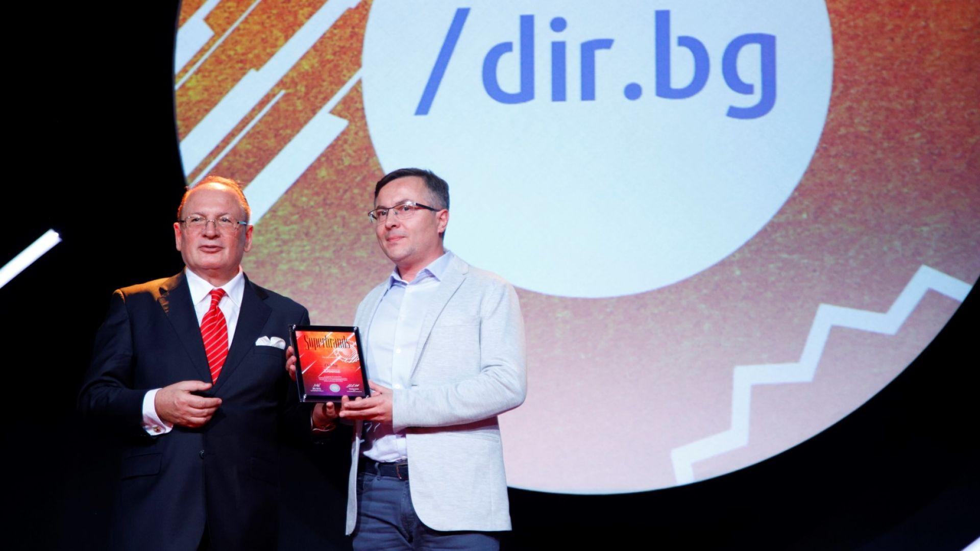 Проф. Веселин Благоев от борда на Superbrands връчва наградата на Оперативния директор на Dir.bg - Иван Брайков