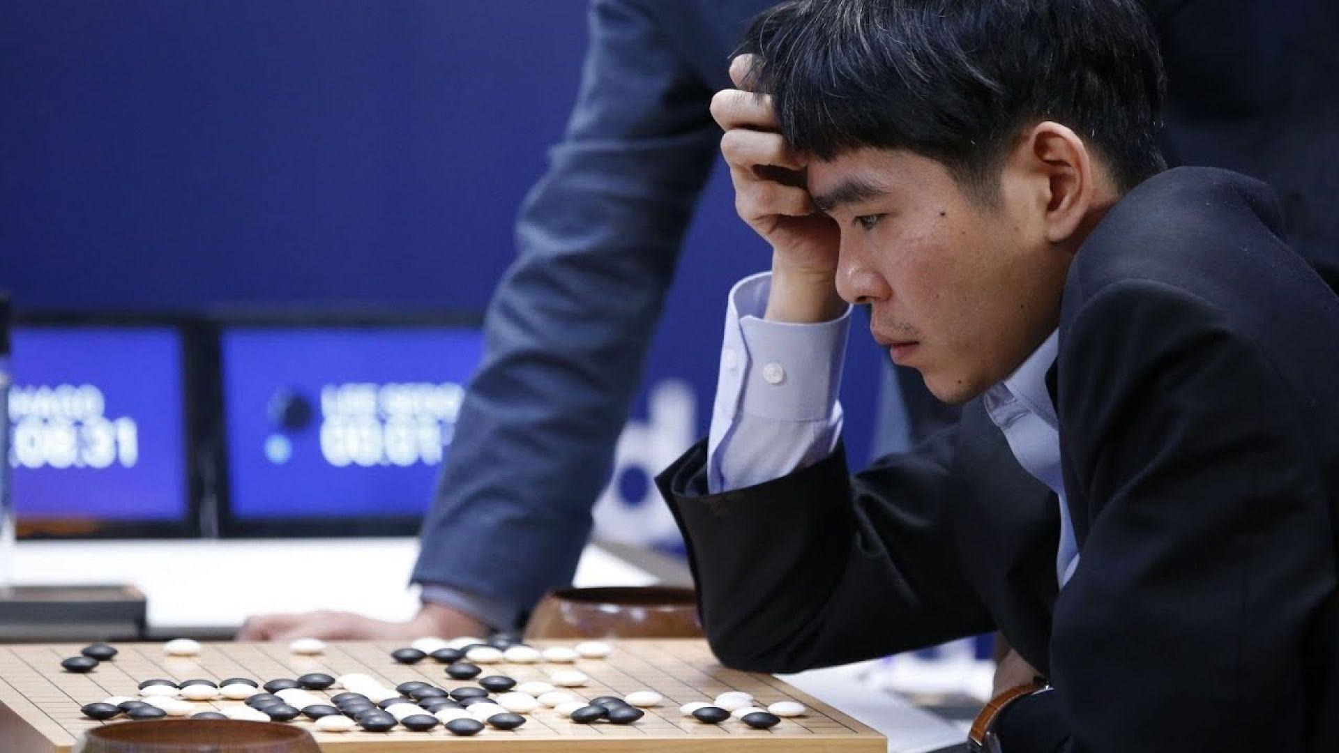 Шампион по Го: Изкуственият интелект би естествения